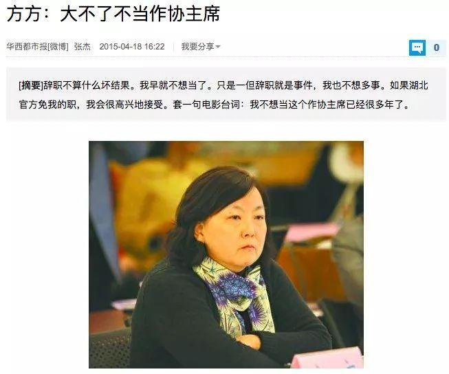 """65岁作家的""""武汉日记""""走红,震撼了多少人的心"""