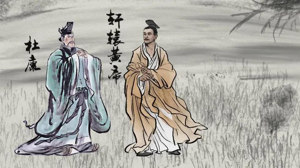 """三月三,拜轩辕 酒祖杜康当选庚子年""""黄帝拜祖大典""""供奉用酒"""