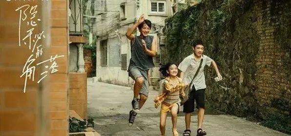 家有健康总裁李颖:协同社会积极构筑青少年心理健康防护墙