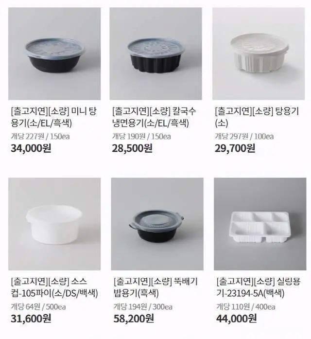 【海外】韓國防疫禁令延長,外賣訂單暴增,包裝盒貨源嚴重緊缺