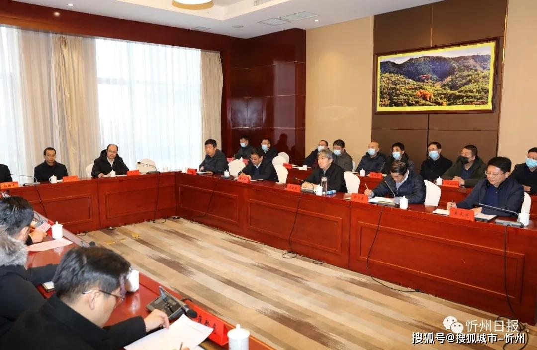 忻州加速推進數字政府建設,雲時代來了!