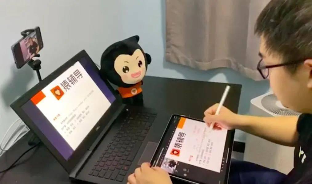 猿辅导、作业帮、好未来开始关闭部分线下中心店