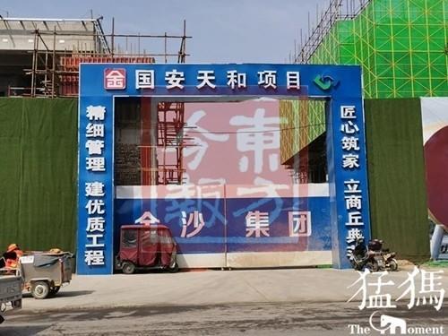 商丘国安天和项目涉嫌违规预售 要预留房源最低缴纳20万意向金