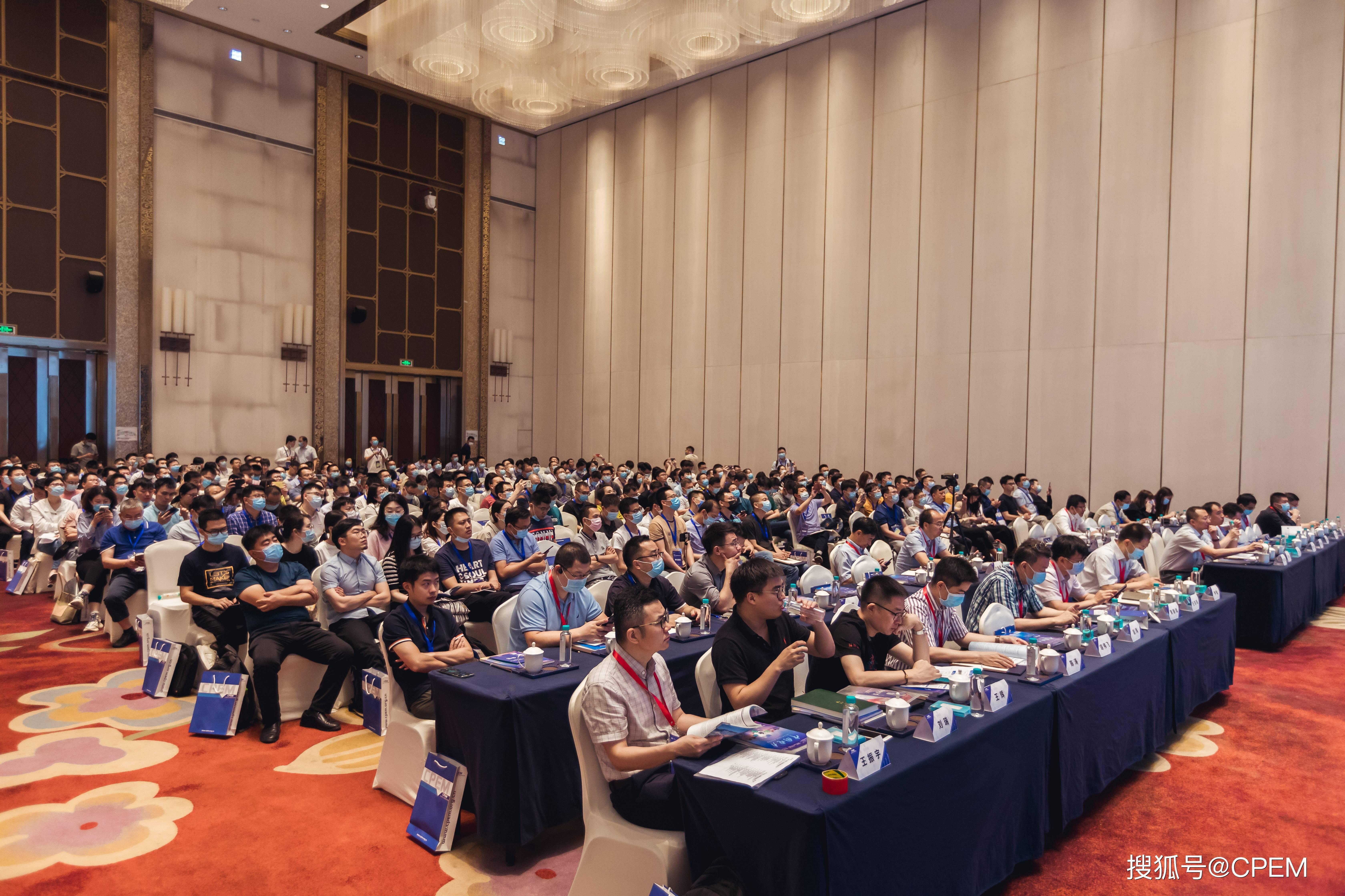 CPEM2021风电人工智能及智能运维大会在苏州成功召开