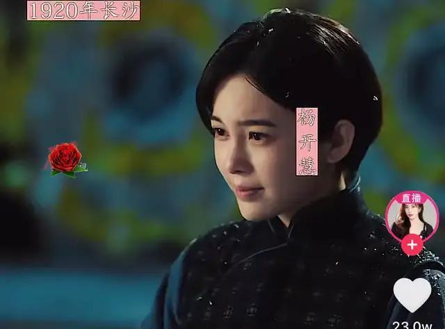 女星赵樱子与赵四连麦、无人刷礼物太尴尬、还卑微向对方求角色
