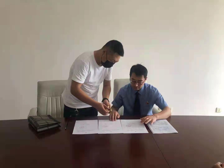 双鸭山宝清县人民检察院为国家挽回300余万元生态修复费用