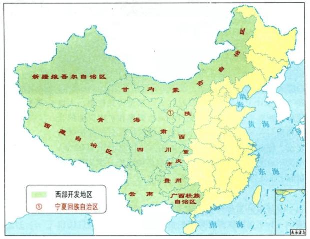 四川经济总量在西部_四川西部康巴logo