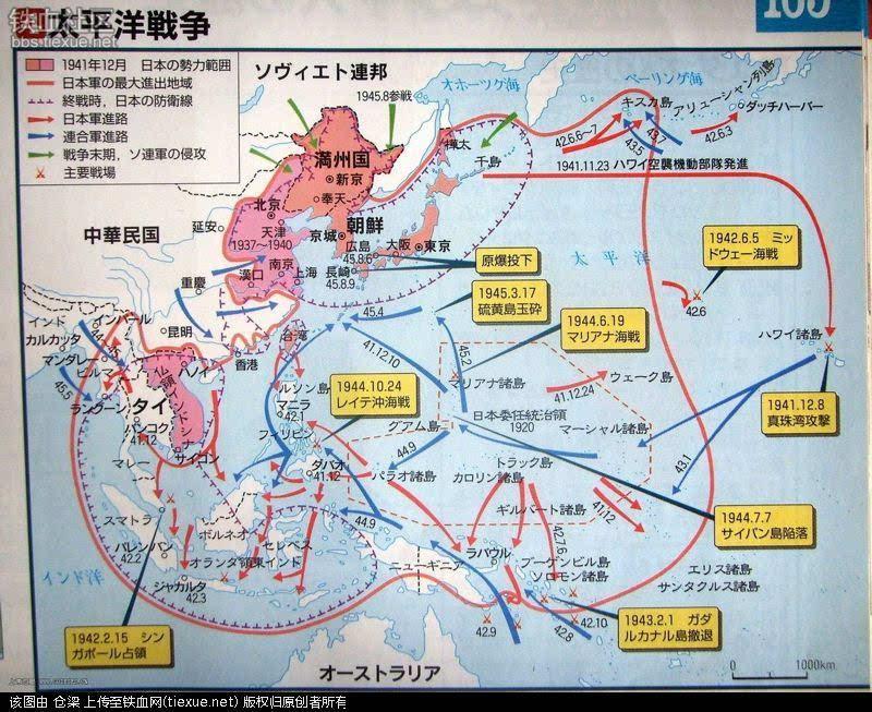 日本占领的国土_二战日本占领中国地图 - 随意贴