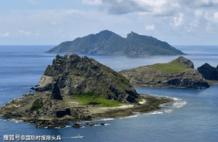 美军将领狂言要帮日本对钓鱼岛下手?媒体警告:越过中国四条底线,北京会果断出手反击