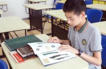 上海一初中生指出历史教科书钱币错误,编辑坦承有不妥将删改