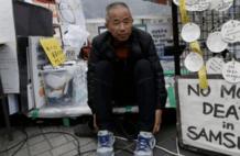 内卷与血酬:中日韩电子产业搏命史