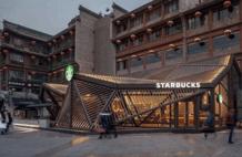 星巴克三季度利润仅有去年同期一半,中国恢复最好  看财报