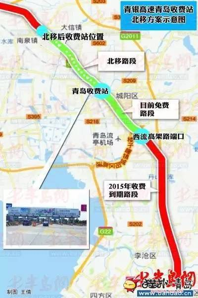 青银高速城阳南_青银高速青岛段收费许可已到期 至今仍继续收费