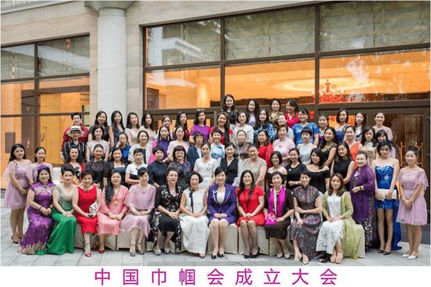 纪念深圳经济特区成立三十七周年暨中国巾帼会成立大会
