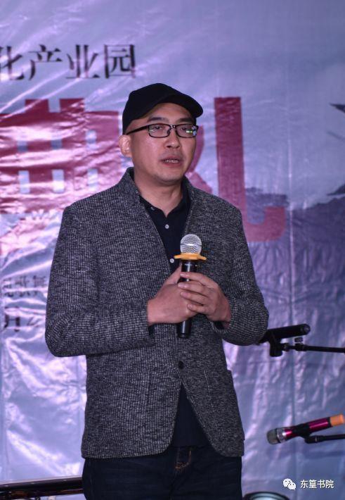 河南东篁书院文化产业园暨书院主体工程启动仪式在郑州隆重举行