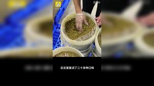 味儿太冲!广西小伙研发#螺蛳粉月饼,莲蓉馅料里包裹着酸笋