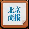 [北京商报]苹果无线充电技术被诉侵权