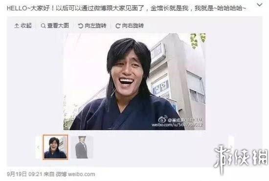 大魔包图片_亚洲四大笑容 9款充满魔性的表情包来头居然这么大