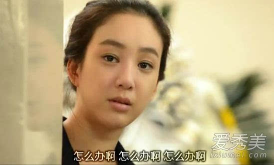 郑丽媛金三顺剧照_郑丽媛整容失败变残 《金三顺》10年后颜值恢复