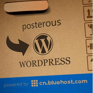 如何让wordpress(美国/香港)虚拟主机提速3倍