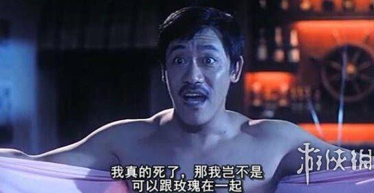 陈百祥鬼片_你也一定喜欢过几只!20部香港超经典鬼片中的男鬼们