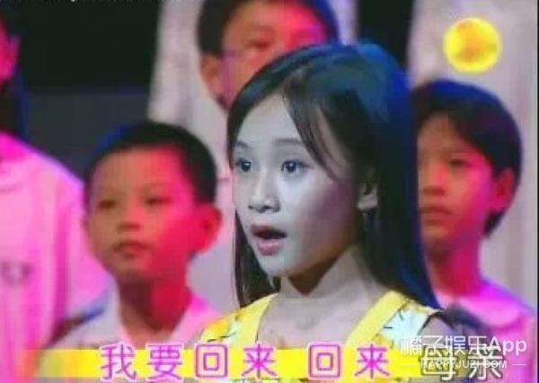 七子之歌恶搞_17年了 唱《七子之歌》的小女孩 现在竟然长这样!