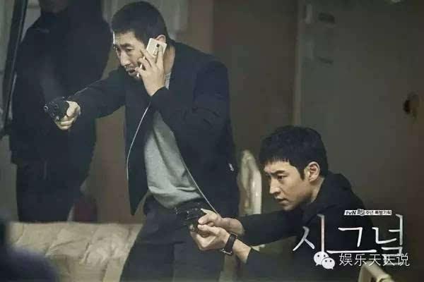 韓劇《signal》:一部絕對不圖片