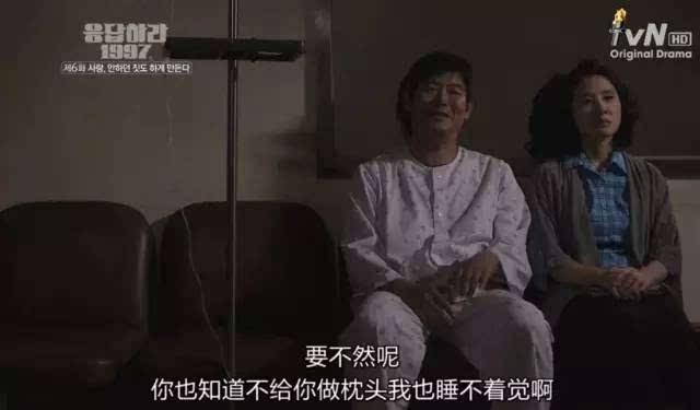 韩剧中常见的的四种死法,香港保险赔吗?