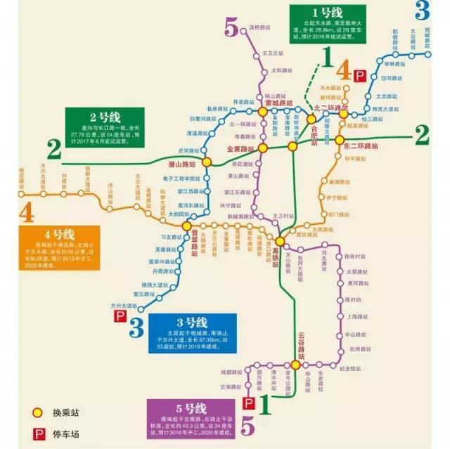 合肥地铁高清线路图_合肥地铁1-7号线完整站点名单,有经过你家门口吗?_搜狐其它_搜狐网