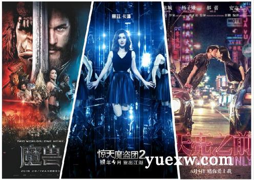 电影上映时间表_2016年暑假上映的电影有哪些 6月电影档期上映时间表一览