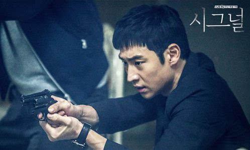 《signal》將韓國電影最出彩的犯罪類型片搬到了小圖片
