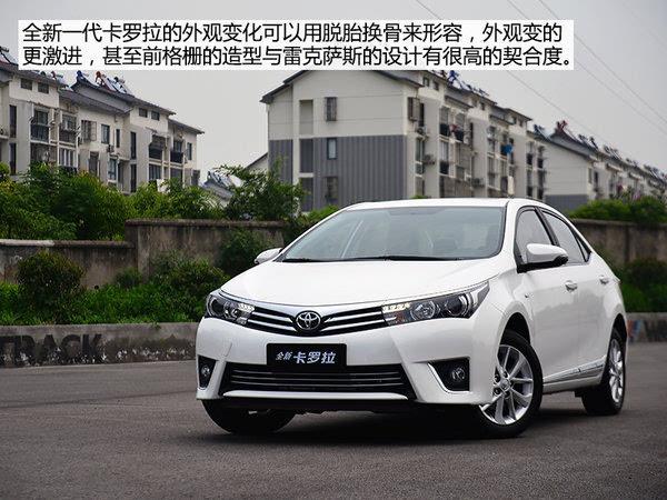 丰田卡罗拉最新优惠五一促销降价优惠5万