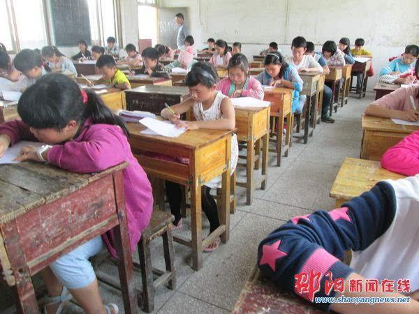 首屆中華成語比賽