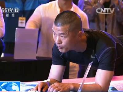 8小时01分!中国特警毛卫东创平板支撑新世界纪录