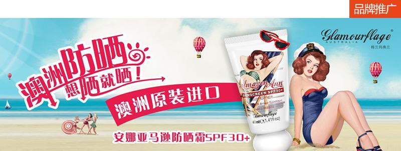 中国超模2015排名_2015中国市场Top3彩妆品牌都有谁?它卖了70亿-搜狐