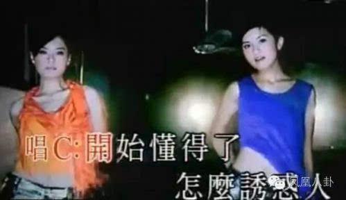 男童和熟女性交视频_2004年一首《女人味》,是twins\