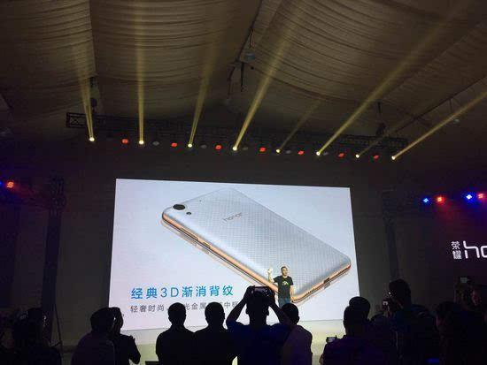 荣耀发布新品畅玩5A 售价699元起的照片 - 2