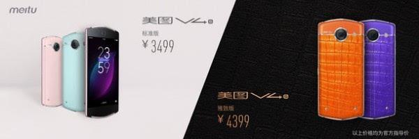 新一代自拍神器:美图M6&V4S双星齐发 售价2399元起的照片 - 6