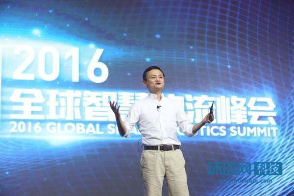 马云点赞:快递是中国10年最大的奇迹的照片