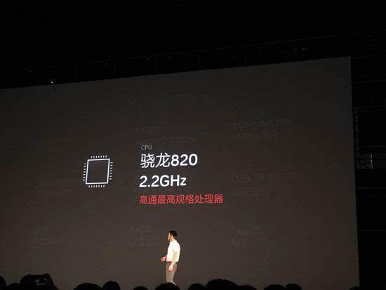 刘作虎暗讽雷军:把820包装成黑科技蛮无聊的的照片 - 2