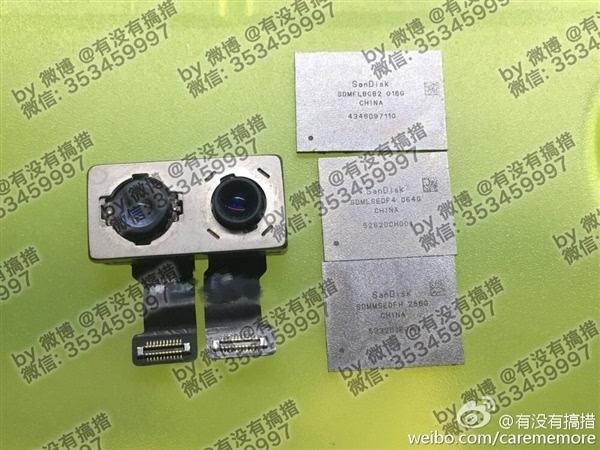 iPhone 7最新曝光:竟有双卡双待的照片 - 3