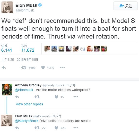 马斯克称特斯拉Model S可像船一样短暂漂浮的照片 - 2