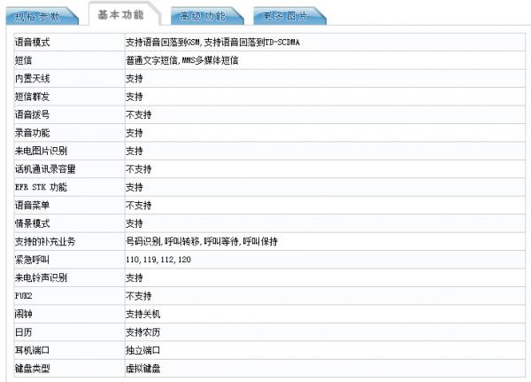 华为新旗舰亮相:麒麟950+4G内存+1600万+3900mAh的照片 - 6