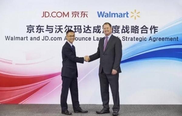 京东与沃尔玛达成深度战略合作 将获得1号店全部资产的照片 - 1