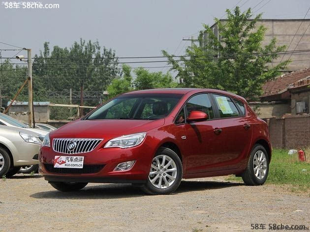 长春别克Hideo XT汽车销售优惠29000元