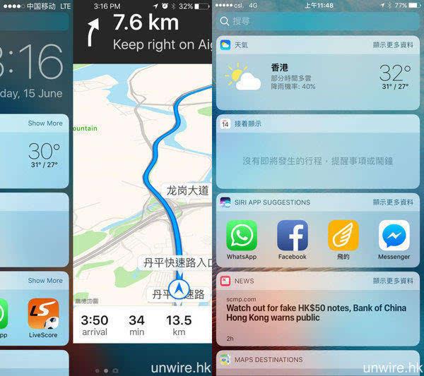 外媒iOS10一周评:吐槽满满只因太平庸的照片 - 2