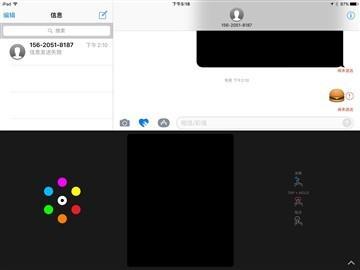 比以前好用 老款iPad升级iOS 10体验的照片 - 10