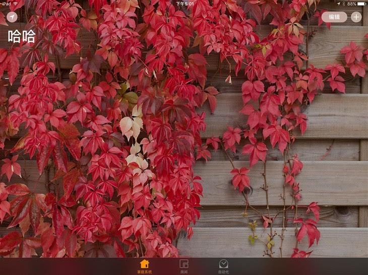 比以前好用 老款iPad升级iOS 10体验的照片 - 15