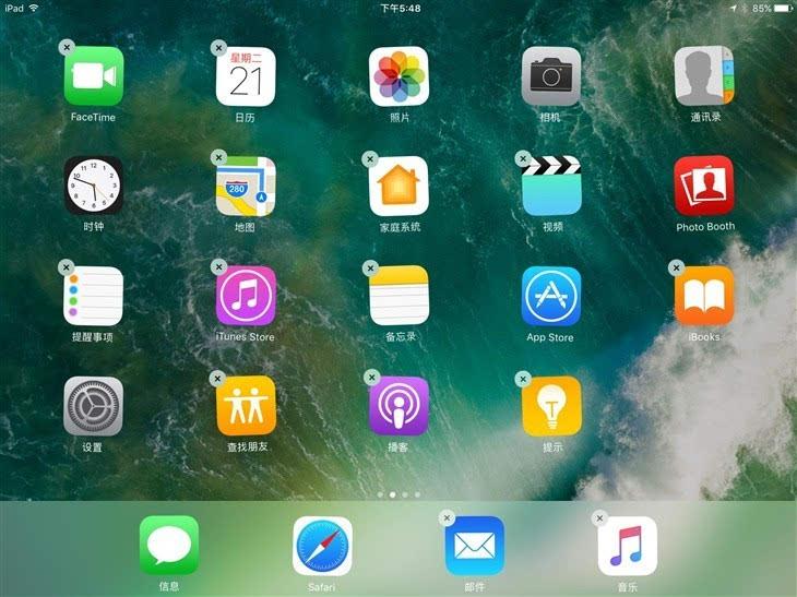 比以前好用 老款iPad升级iOS 10体验的照片 - 20