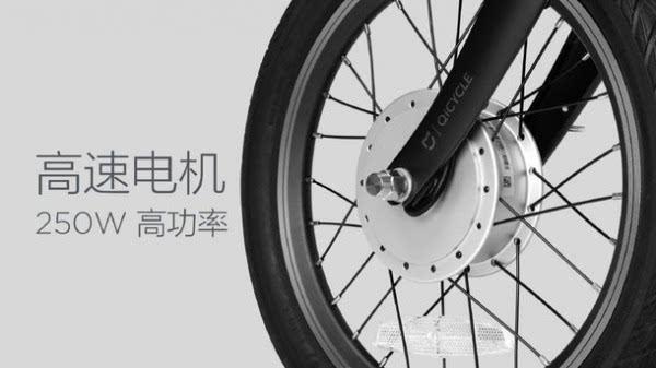 年轻人的第一款助力车:小米米家电助力折叠自行车发布的照片 - 10